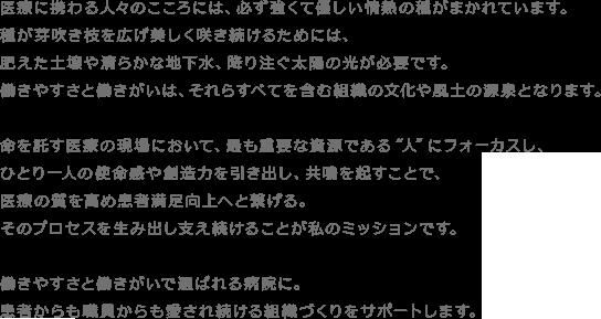 石崎芙美子社会保険労務士事務所